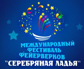 Шоу фейерверков в Костроме