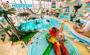 аквапарк Мореон Москва