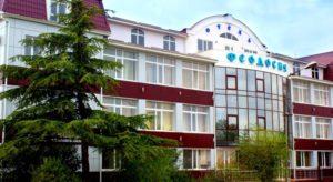 feodosia hotel