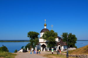 sviyazh