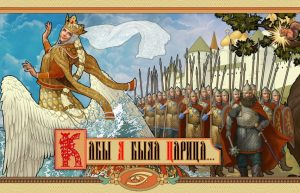 Цирк Вернадского Кабы я была царица