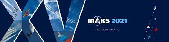 poezdka-na-maks-2021-iz-vladimira
