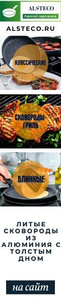 Сковороды литые алюминиевые